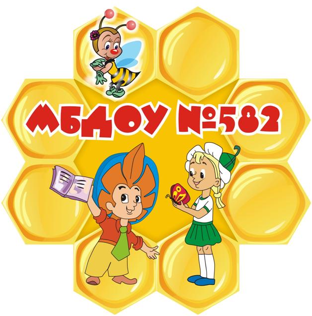 """,""mbdou-detskiysad582.narod.ru"